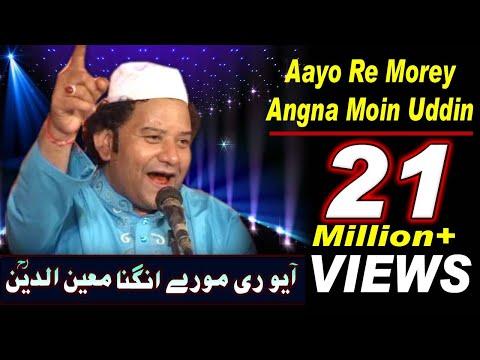Video Aayo Re Morey Angna Moinuddin