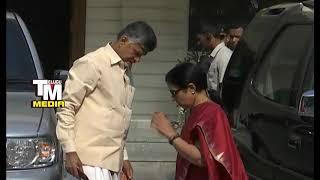 Video చంద్రబాబు భువనేశ్వరి లోకేష్ ప్రచారం కోసం  Chandrababu Family Begins Election Pracharam MP3, 3GP, MP4, WEBM, AVI, FLV Maret 2019