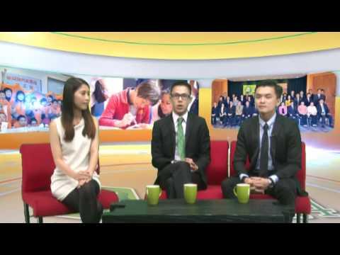 小城大事-商界關懷行動嘉許禮2014專訪