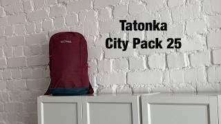 Идеальный рюкзак для ноутбука Tatonka City Pack 25