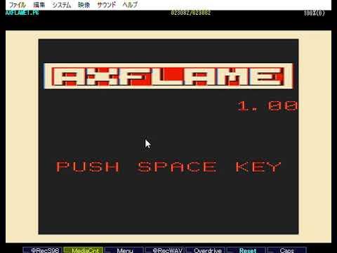 (PC-6001)AXFLAME