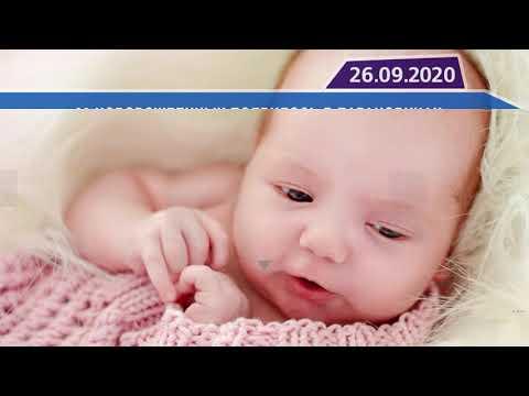 Новостная лента Телеканала Интекс 26.09.20.