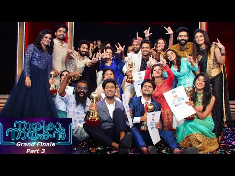 #NayikaNayakan I Grand Finale Part 3 | Mazhavil Manorama