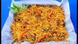 Cách làm KHÔ GÀ LÁ CHANH thơm ngon, hấp dẫn, để dành nhâm nhi hay ăn chung với bánh tráng trộn, bắp xào rất là tuyệt vời...