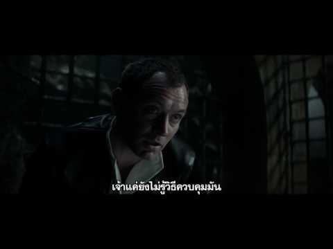 King Arthur: Legend of the Sword - You've Got the Wrong Man Clip (ซับไทย)