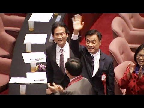 Ταϊβάν: Ορκίστηκε η νέα Βουλή