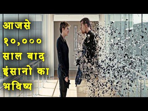 Divergent Explained in Hindi | Divergent 2014 Movie Ending Explain हिंदी मे