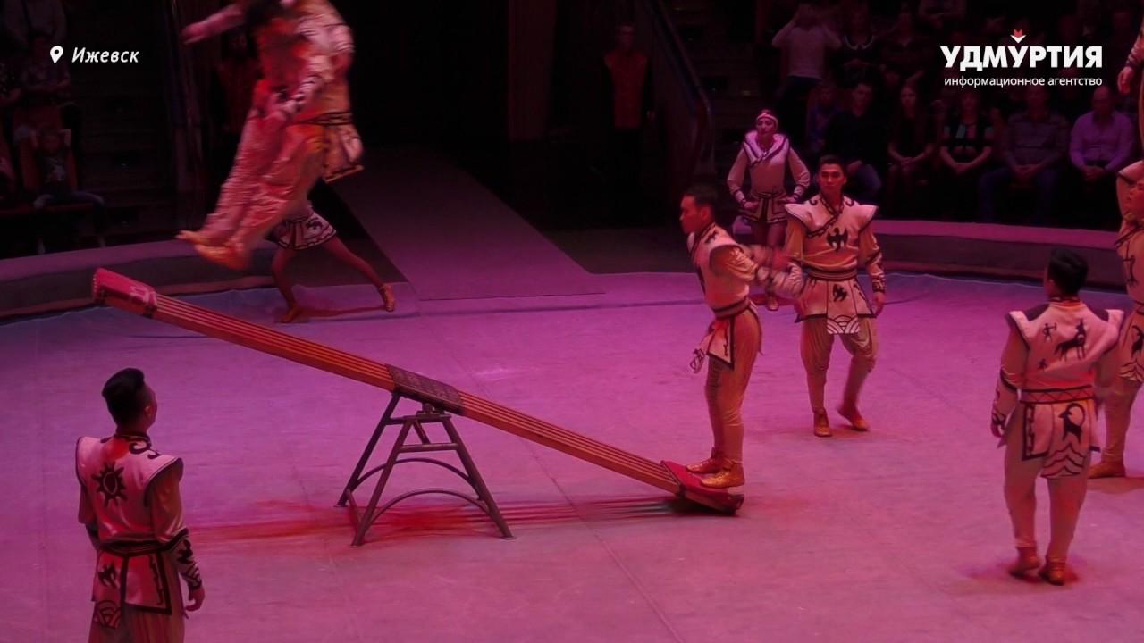 10-й Международный фестиваль циркового искусства в Ижевске