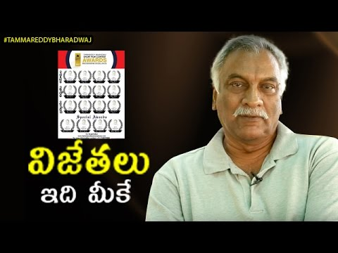 Tammareddy Announces AWARDS Catergories for SHORT FILM Contest   Tammareddy SHORT FILM Contest 2017