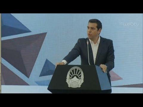 Χαιρετισμοί Αλ. Τσίπρα στο Επιχειρηματικό Φόρουμ Ελλάδας – Βόρειας Μακεδονίας