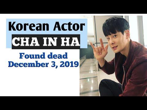 KOREAN ACTOR CHA IN HA FOUND DEAD | #ChaInHa