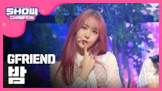 Video Show Champion EP.269  GFRIEND - Time for the moon night MP3, 3GP, MP4, WEBM, AVI, FLV Desember 2018