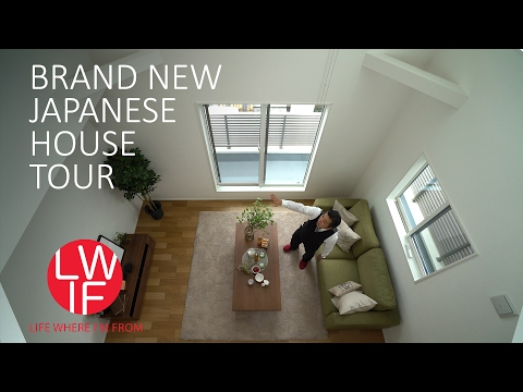 Ever wondered what a new Japanese house looks