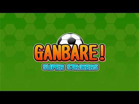 Ganbare! Super Strikers #1