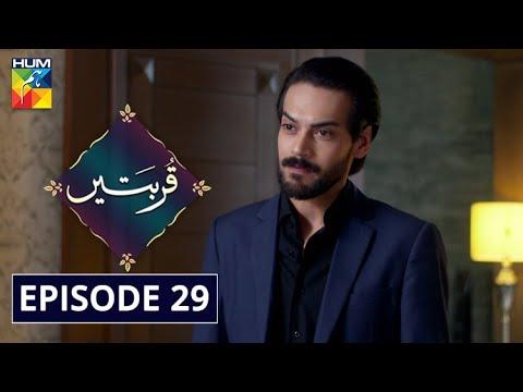 Qurbatain Episode 29 HUM TV Drama 13 October 2020