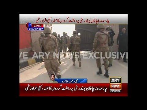 Pakistan : attaque contre une université à Charsadda
