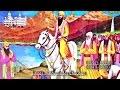 SODHI SOHNA || BHUPINDER CHOUHAN || MELA SODHI PATSHAH JI DA || 2017 HD SONG || PSF Film || NO 8