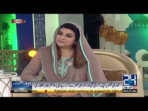 Nasim Zehra @ 8 Pakistan and Afghanistan relation 11 June 2017