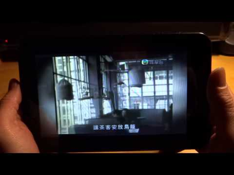BenQ R71 Android 4.0.4 Tablet Test 2