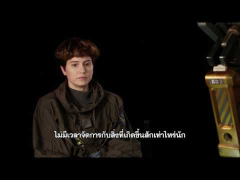 Alien: Covenant - Katherine Waterston Interview (ซับไทย)