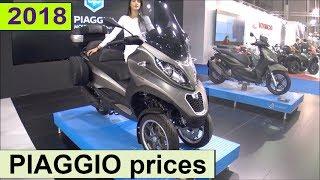 9. PIAGGIO scooter prices 2018