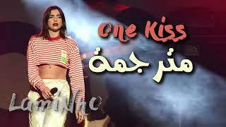 Video Calvin Harris, Dua Lipa - One Kiss (cover) LYRICS مترجمة بالعربية MP3, 3GP, MP4, WEBM, AVI, FLV April 2018