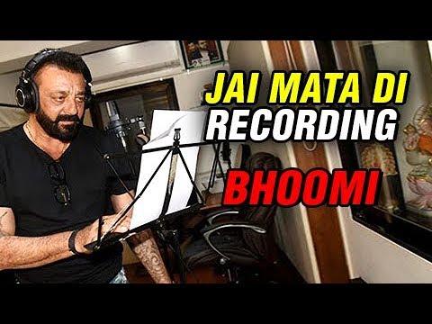 Sanjay Dutt SINGS Jai Mata Di Song For Bhoomi