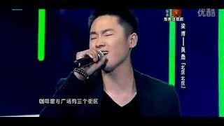 Liang Bo Pk Huang Yong The Voice Of China Beijing Beijing