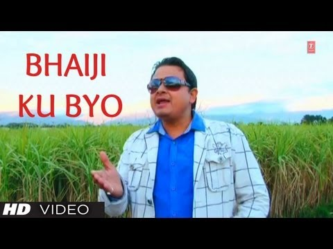 Latest Garhwali Song Bhaiji Ku Byo