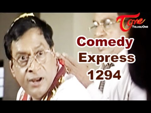 Comedy Express 1294    Back to Back    Telugu Comedy Scenes