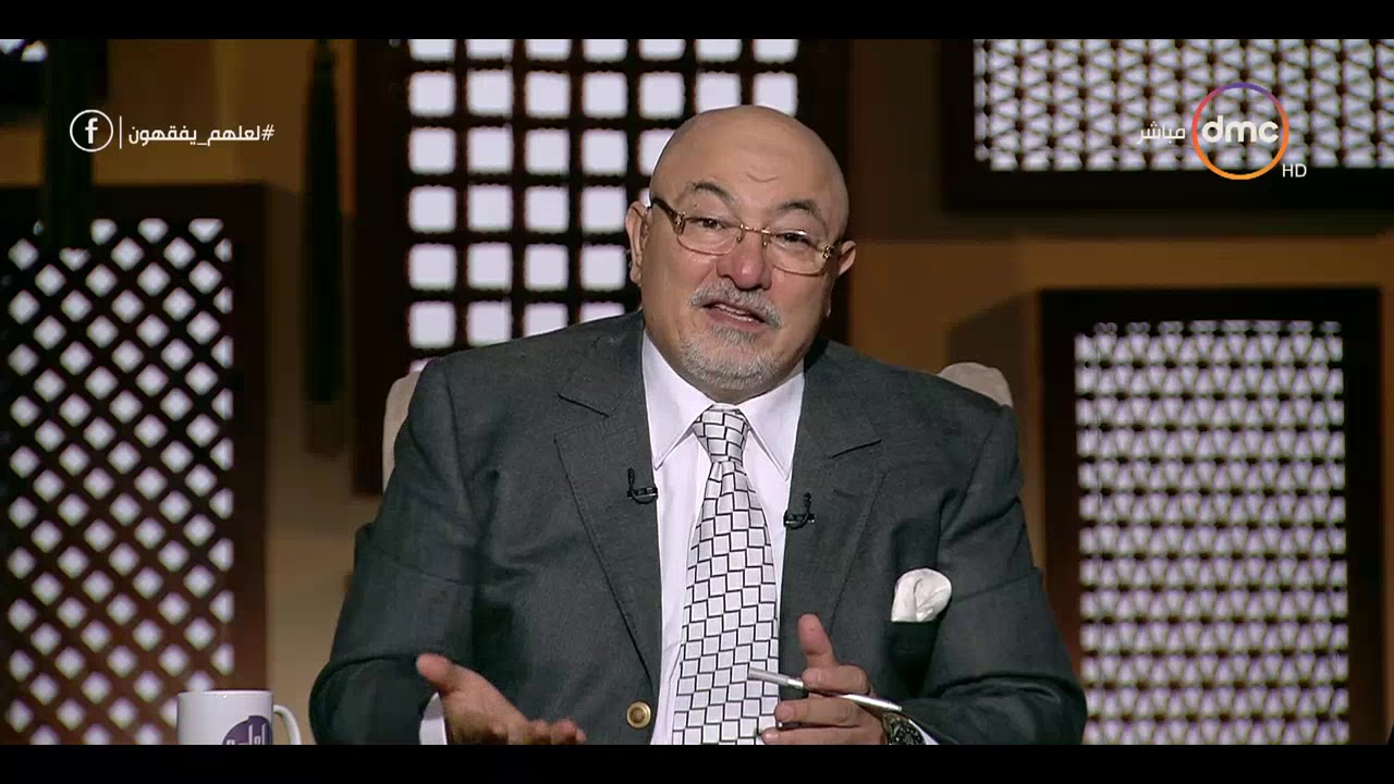 لعلهم يفقهون - الشيخ خالد الجندي يوضح البرهان الذي شاهده النبي يوسف في واقعة امرأة العزيز