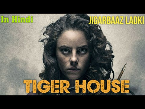 TIGER HOUSE full movie explained in hindi/movie review in hindi /kunal sonawane.explain in hindi