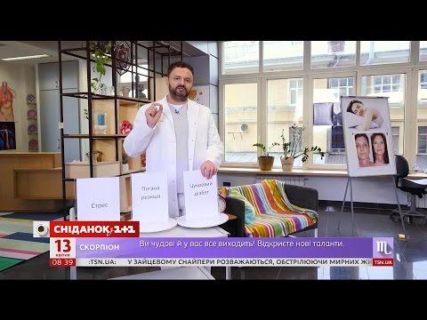 Правила здорового сну - Доктор Валіхновський