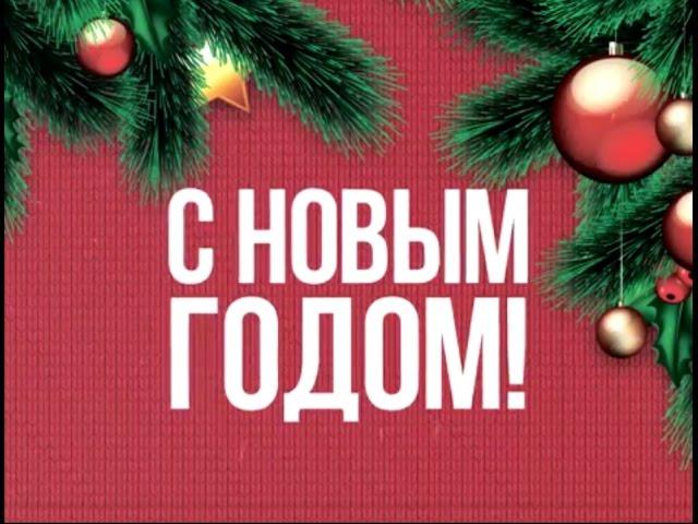 Один день до Нового Года. Дед Мороз