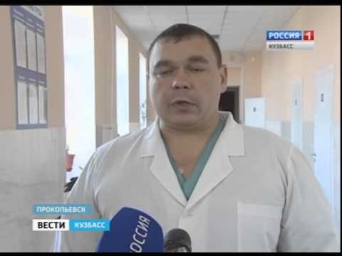 Новые методы лечения суставов