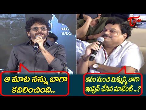 Akkineni Nagarjuna Superb Reaction to B.A.Raju at WILD DOG Success Celebrations | TeluguOne Cinema