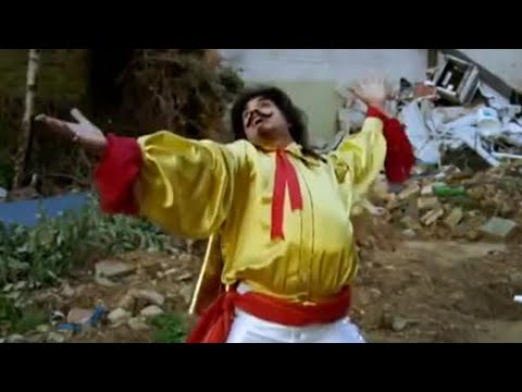 Bhangraman: Earthquake Rescue - Goodness Gracious Me - BBC comedy