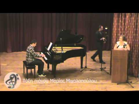 Ορφέας Πετράτος Menuet No 1 Bach