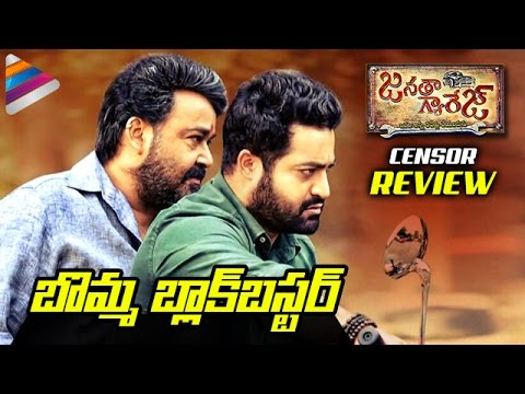 Janatha Garage Review | Jr NTR | Mohanlal – Censor Report