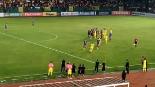 Video AFC Cup 2017 Zonal Semi-finals Leg2 Ceres Negros FC vs JDT (The Action) MP3, 3GP, MP4, WEBM, AVI, FLV Juni 2018