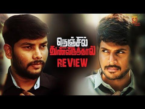 Nenjil Thunivirundhal Review | Sundeep Kishan | Vikranth | Sussenthiran | Imman