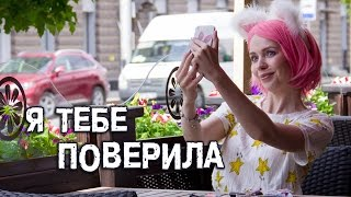 Надежда Чепрага Мария Мирабела retronew