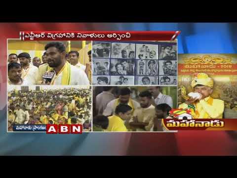Video Paritala Sriram face to face about TDP Mahanadu | Vijayawada download in MP3, 3GP, MP4, WEBM, AVI, FLV January 2017