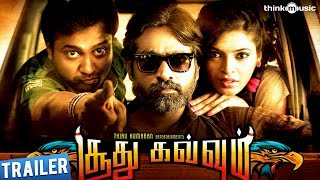 Soodhu Kavvum Theatrical Trailer (HD)