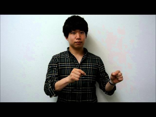 手話動画 関口
