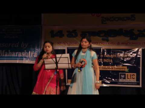 Video Kajra Mohabbat Wala- At Thyagraya Gana Sabha Hyderabad- By Sailaja and Chaitali. download in MP3, 3GP, MP4, WEBM, AVI, FLV January 2017