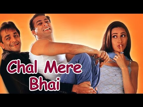 SALMAN - Chal Mere Bhai is the story of two brothers who fall in love with the same girl, unaware of each other's feelings for her. The younger brother comes to know ...