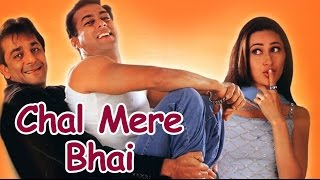 Video Chal Mere Bhai (2000) - Superhit Comedy Film - Salman Khan - Sanjay Dutt - Karisma Kapoor MP3, 3GP, MP4, WEBM, AVI, FLV September 2018