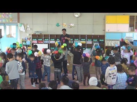 Mezame Nursery School
