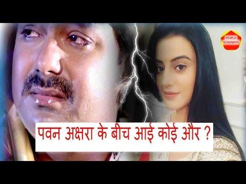 Video पवन अक्षरा के बीच आई कोई और ? Pawan singh With Akshara singh download in MP3, 3GP, MP4, WEBM, AVI, FLV January 2017